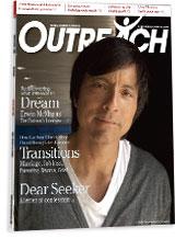 PATMOS_park_outreach_magazine
